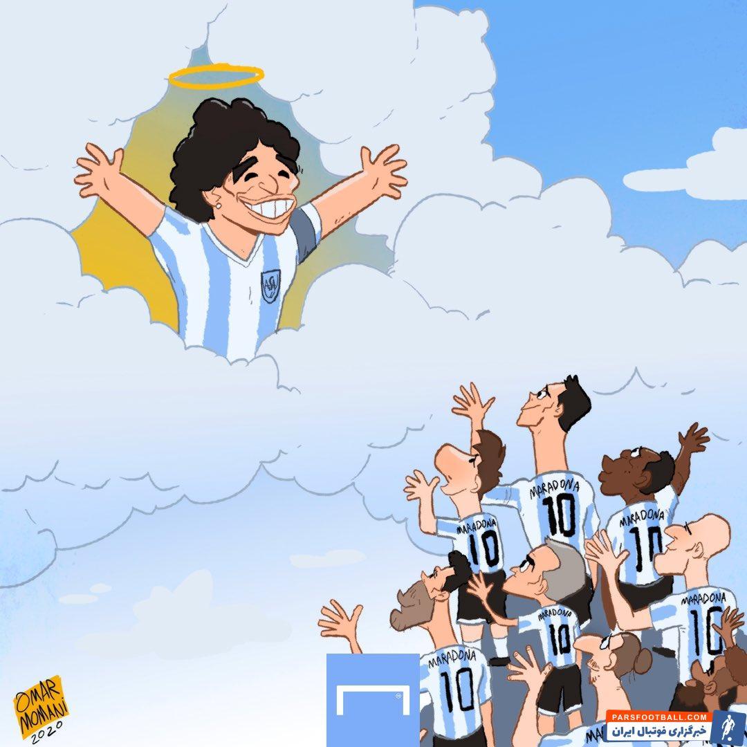 مارادونا کاریکاتور