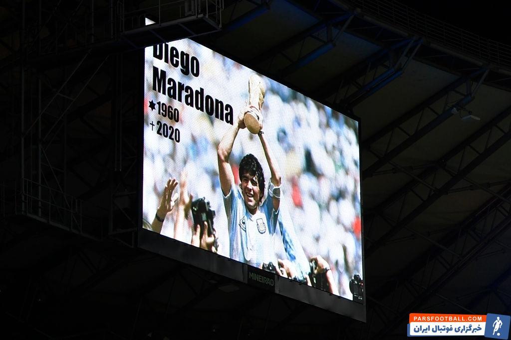 مارادونا 3