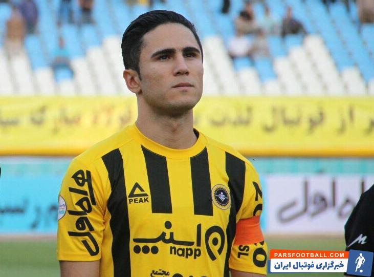 بازگشت جلال الدین علی محمدی به سپاهان