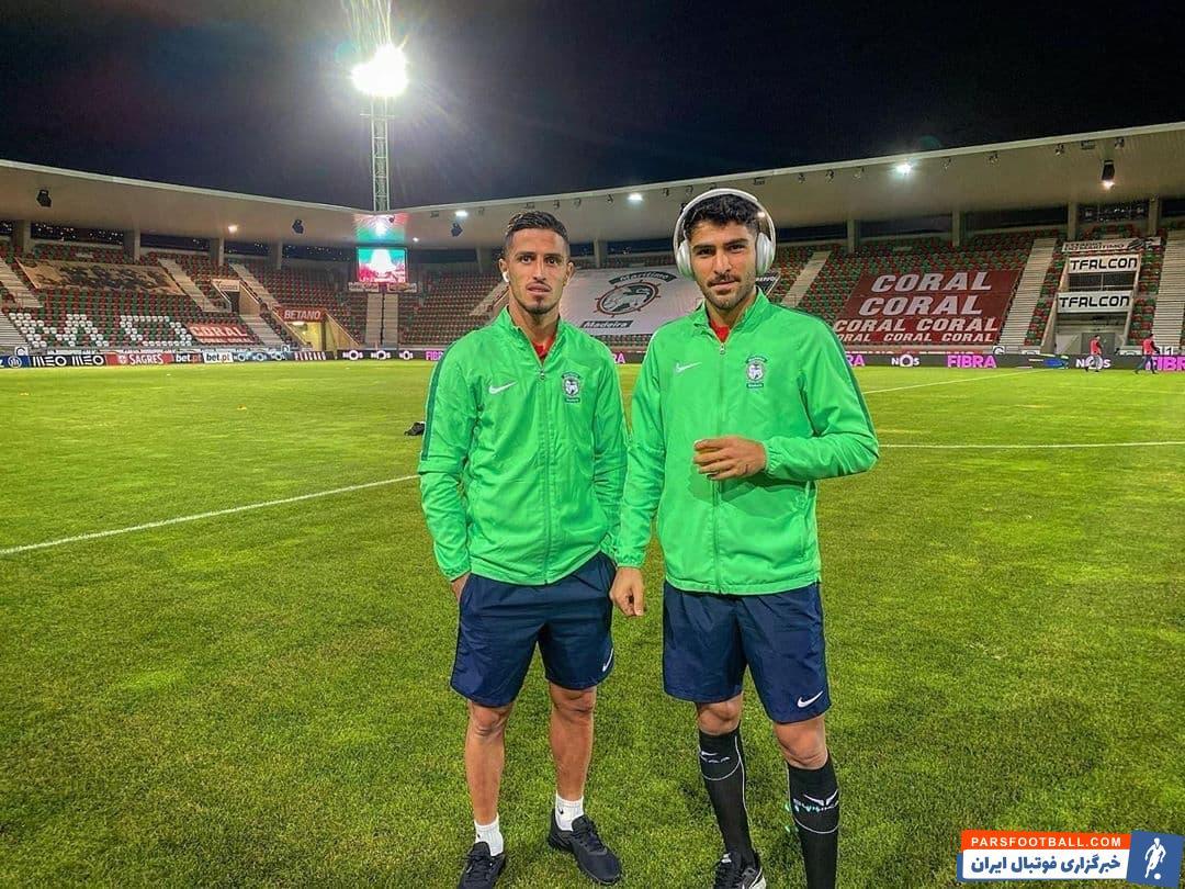 ماریتیمو که امیر عابدزاده و علیپور دو بازیکن ایرانی را در اختیار دارد روز دوشنبه در یک دیدار حساس خانگی به مصاف تیم بنفیکا می رود.