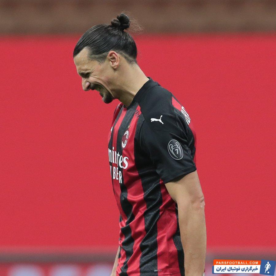 زلاتان ابراهیمویچ بعد از بازی میلان برابر ورونا در حالی که سومین پنالتی فصل خودش را خراب کرده بود ، گفت که دیگر پنالتی نمی زند و این وظیه را به کسیه واگذار کرده است .
