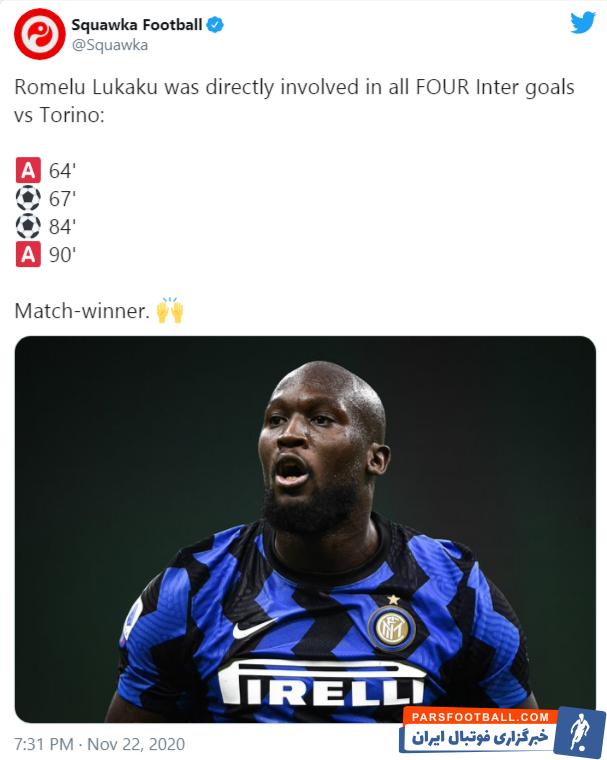 درخشش روملو لوکاکو در پیروزی 4-2 اینترمیلان مقابل تورینو که با دو گل و دو پاس گل همراه بود حسرت هواداران منچستریونایتد را به دنبال داشت.