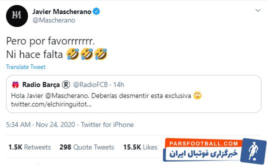ماسکرانو در یکی از بهترین ادوار تاریخ بارسلونا عضو این تیم بود و در قلب خط دفاعی بلوگرانا عملکرد خوبی از خود به نمایش می گذاشت.