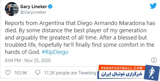 گری لینه کر یکی از اولین افرادی بود که درگذشت مارادونا را تسلیت گفت، اما دشمنی آرژانتین و انگلیس به پای این پیام تسلیت نیز کشیده شده است.