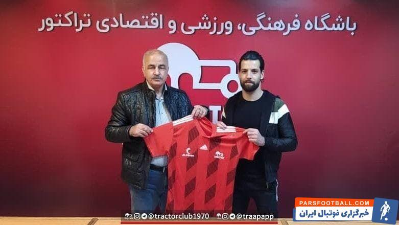 محمد عباسزاده بازیکن سابق نساجی که به تازگی به جمع شاگردان منصوریان پیوسته، قرارداد خود را در هیئت فوتبال به ثبت رساند.