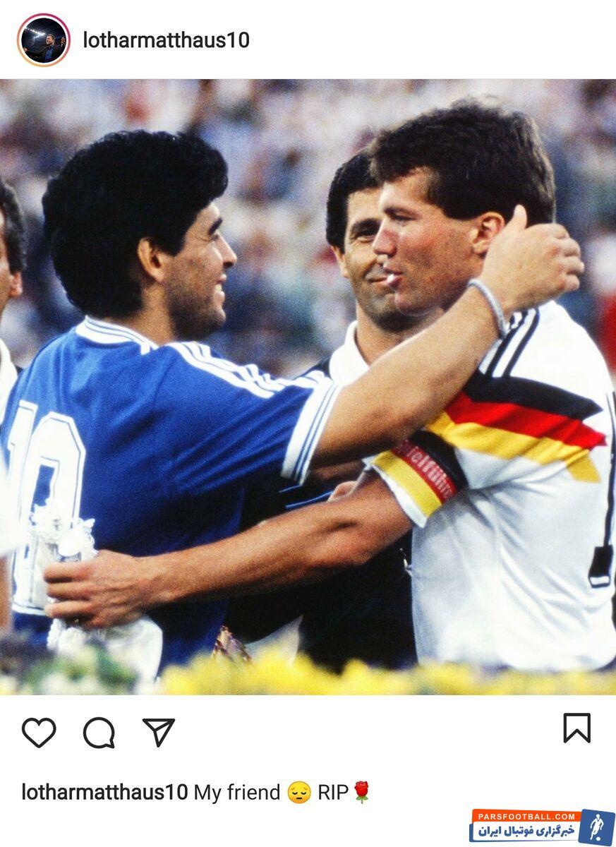 دو مرتبه در فینال جامجهانی، یکی ۱۹۸۶ و دیگری ۱۹۹۰، یکی را دیگو مارادونا با بازوبند کاپیتانی آرژانتین برد و دیگری را لوتار ماتئوس وقتی کاپیتان آلمان بود.