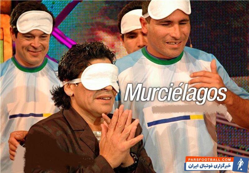 دیگو مارادونا اسطوره فقید فوتبال آرژانتین نه تنها در بین افراد سالم، بلکه در میان ورزشکاران معلول و نابینا نیز چهرهای محبوب بود.