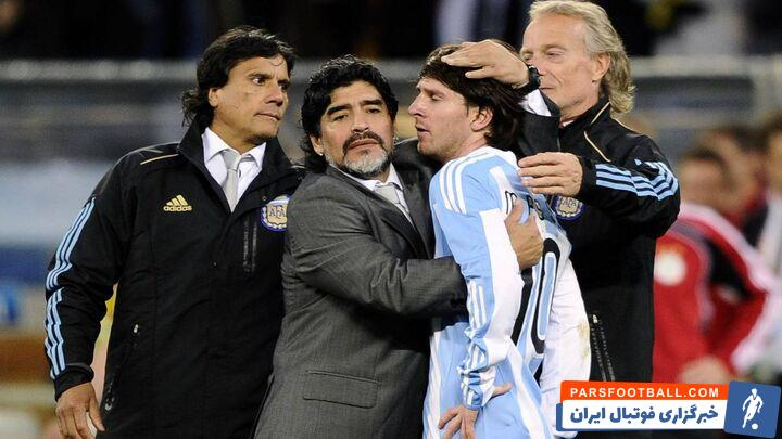 پیام تسلیت فدراسیون فوتبال ایران برای درگذشت دیگو مارادونا