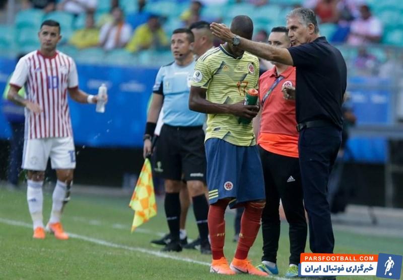 کارلوس کی روش و جدایی از تیم ملی کلمبیا
