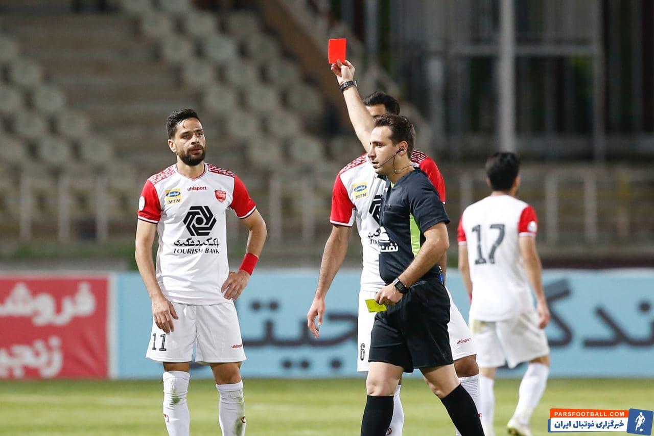 اعتراض سرخ پوشان به بخشیده نشدن کارت قرمز مشکوک ستاره پرسپولیس