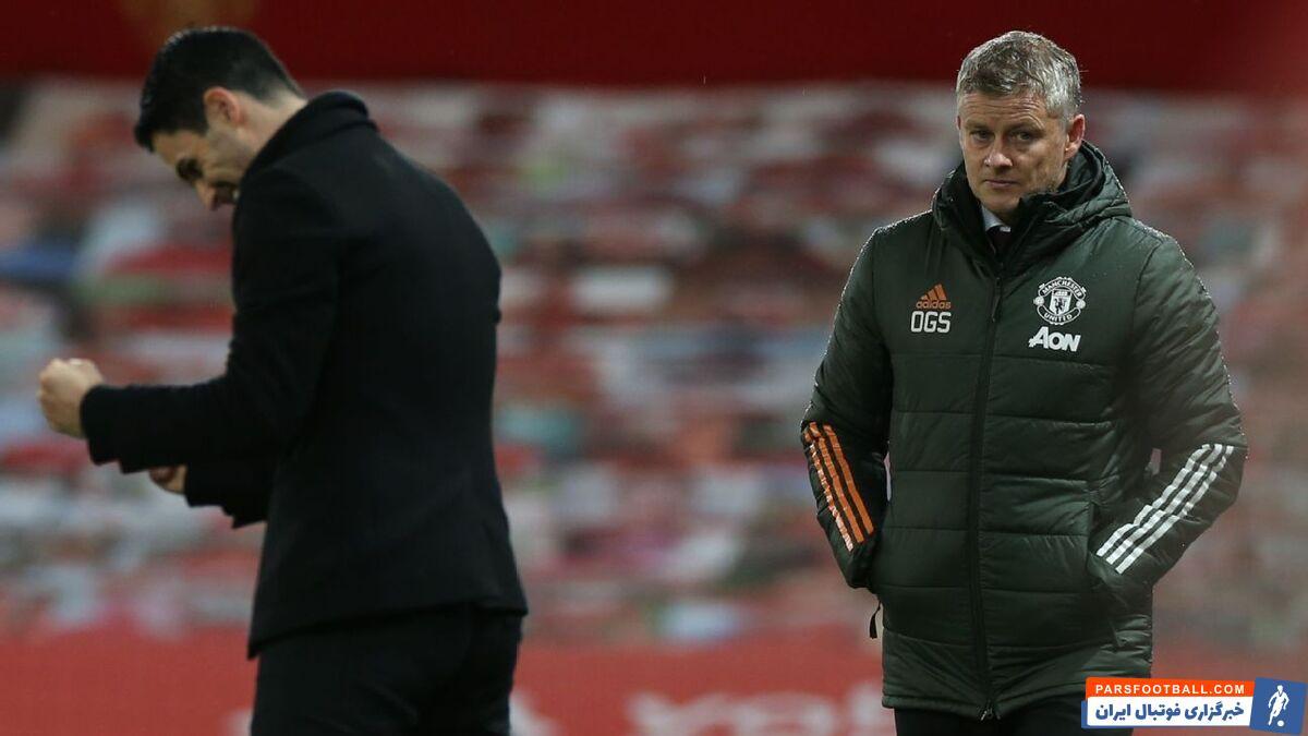 میکل آرتتا منچستریونایتد با اولهگنار سولشائر بعد از بردهای ارزشمند در لیگ قهرمانان اروپا، مقابل آرسنال در لیگ برتر انگلیس یک بر صفر شکست خورد.