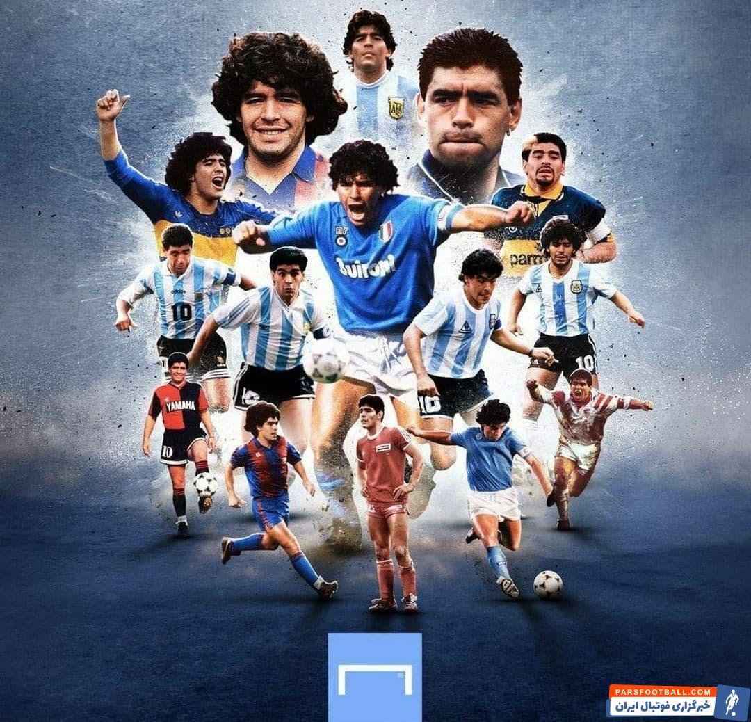 بسکتبالیستهای آرژانتینی در رقابتهای انتخابی کاپ آمریکا پیش از بازی با شیلی، همگی با شماره 10 مارادونا در زمین حضور پیدا کرده و به دیگو مارادونا احترام گذاشتند .