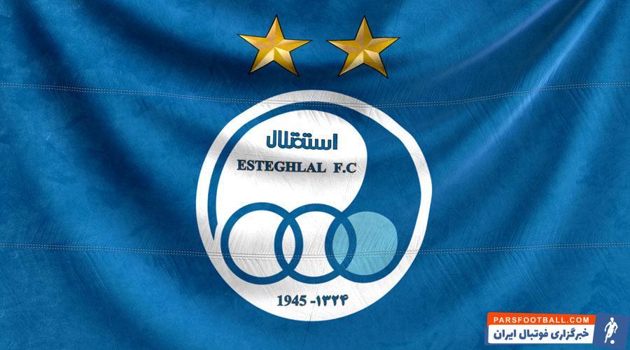 تیم استقلال در بازی روز گذشته خود موفق شد تیم مس رفسنجان را شکست دهد ، این درحالی بود که در چهار فصل اخیر استقلال هیچوقت در هفته اول لیگ پیروز نشده بود .