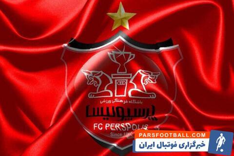 انتقاد AFC از شروع ضعیف پرسپولیس در لیگ بیستم و تمجید از استقلال