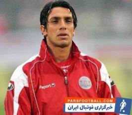 سپهر حیدری پیشکسوت پرسپولیس به انتخاب تیم تراکتور به عنوان پرطرفدار ترین تیم ایران واکنش نشان داد و مدعی شد که پرسپولیس پرطرفدار ترین تیم آسیاست .