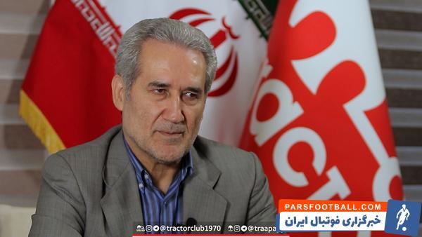 محمد علیپور مدیرعامل موفق تراکتور از سمت مدیرعاملی در این تیم استعفا داد و این اتفاق با موافقت هیئت مدیره تیم تبریزی هم همراه شد .