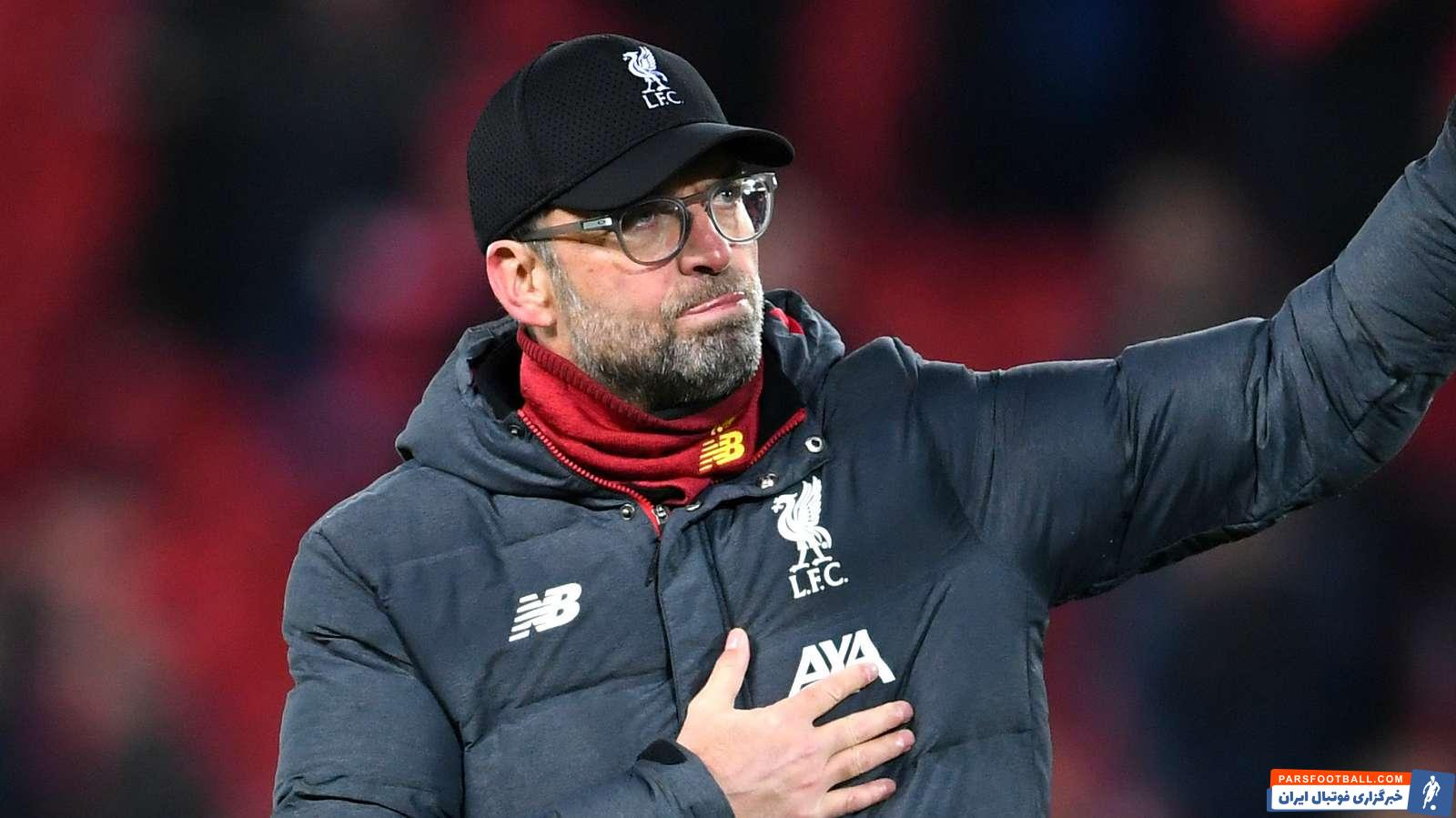 یورگن کلوپ سرمربی آلمانی تیم لیورپول پس از برد تیمش در برابر لسترسیتی به فشردگی بازی ها اعتراض کرد و خواهان تجدید نظر در برنامه رقابت ها شد .