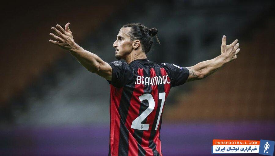 تیم میلان دیشب با نتیجه سه بر یک تیم ناپولی را شکست داد . زلاتان ابراهیمویچ در این بازی دو گل زد و در دقایق پایانی هم به دلیل مصدومیت از بازی خارج شد .