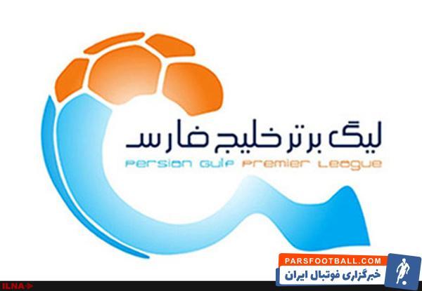 برنامه هفته های پنجم ، ششم و هفتم لیگ برتر از سوی سازمان لیگ اعلام شد و تیم پرسپولیس قبل از فینال لیگ قهرمانان آسیا سه بازی انجام خواهد داد .