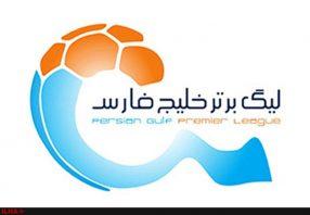 بحث جادوگری و رمالی سال هاست در فوتبال ایران است و به نظر می رسد که برخی از این جادوگر ها در لیگ برتر جولان می دهند .