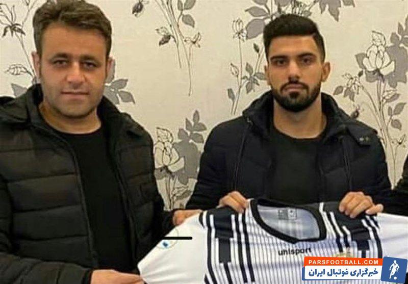 امیرحسین باقرپور مهاجم تیم فولاد که چند روز پیش با نظر جواد نکونام از این تیم جدا شد، با عقد قراردادی به تیم نفت مسجدسلیمان پیوست.