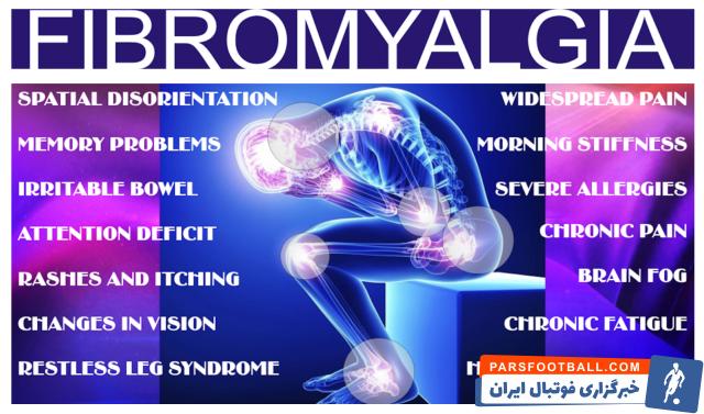 فیبرومیالژیا چیست؟
