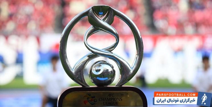 پرسپولیس ؛ فینال لیگ قهرمانان آسیا