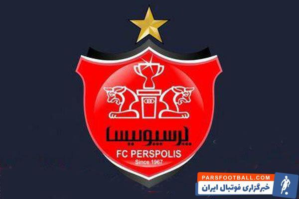 رسمی ؛ حمله کوبنده باشگاه پرسپولیس به النصر ؛ شما کشتی به گل نشسته هستید