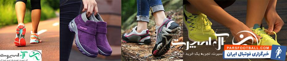 راهنمای انتخاب بهترین کفش پیاده روی زنانه برای بانوان و دختران