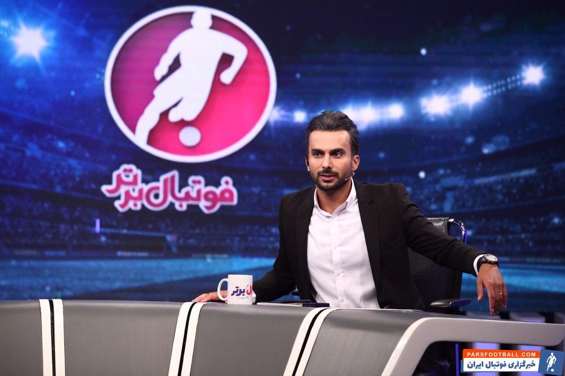 مالک باشگاه تراکتور میثاقی مجری برنامه فوتبال برتر را شست و پهن کرد