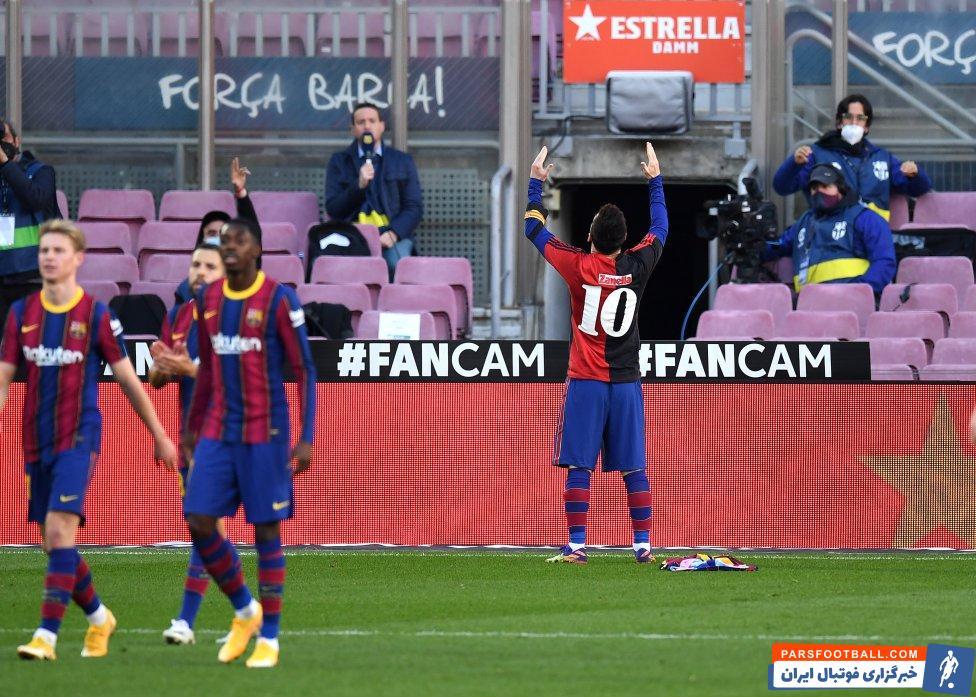 دنیله ارگوچی، دوست صمیمی دیگو مارادونا فقید ادعای جالبی درباره خوشحالی بعد از گل لیونل مسی در دیدار بارسلونا مقابل اوساسونا مطرح کرد.