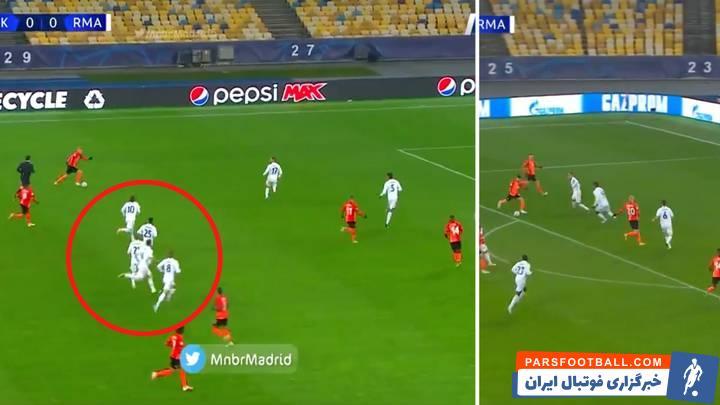 اشتباه عجیب و غریب مدافعین رئال مادرید روی گل اول شاختار دونتسک در جریان شکست 2-0 رئال در این بازی انتقادات زیادی به دنبال داشت.