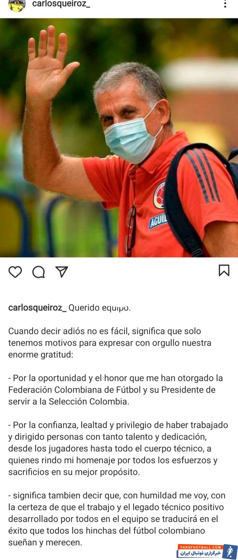کارلوس کیروش سرمربی سابق تیم ملی فوتبال ایران با قرار دادن پستی در صفحه اینستاگرام خود به شکل رسمی با تیم ملی کلمبیا خداحافظی کرد.