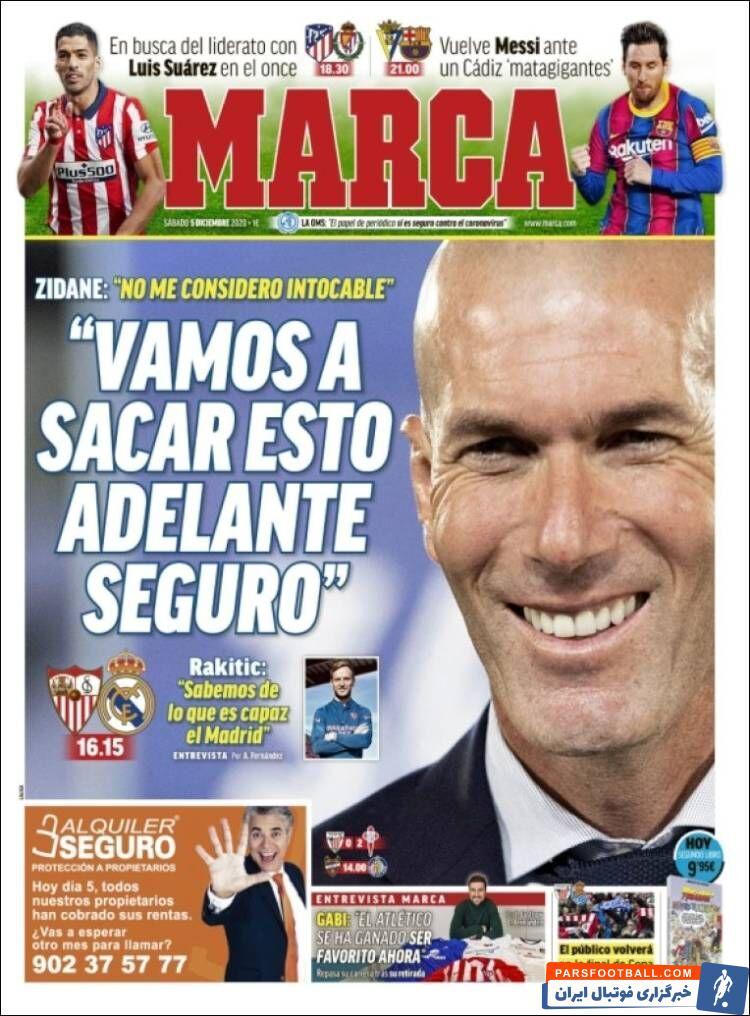 روزنامه مارکا و پاسخ به شایعه جدایی زیدان از رئال مادرید