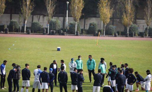 تمرین استقلال تهران