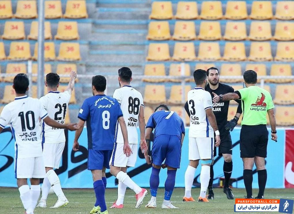 استقلال و گل گهر سیرجان در لیگ برتر