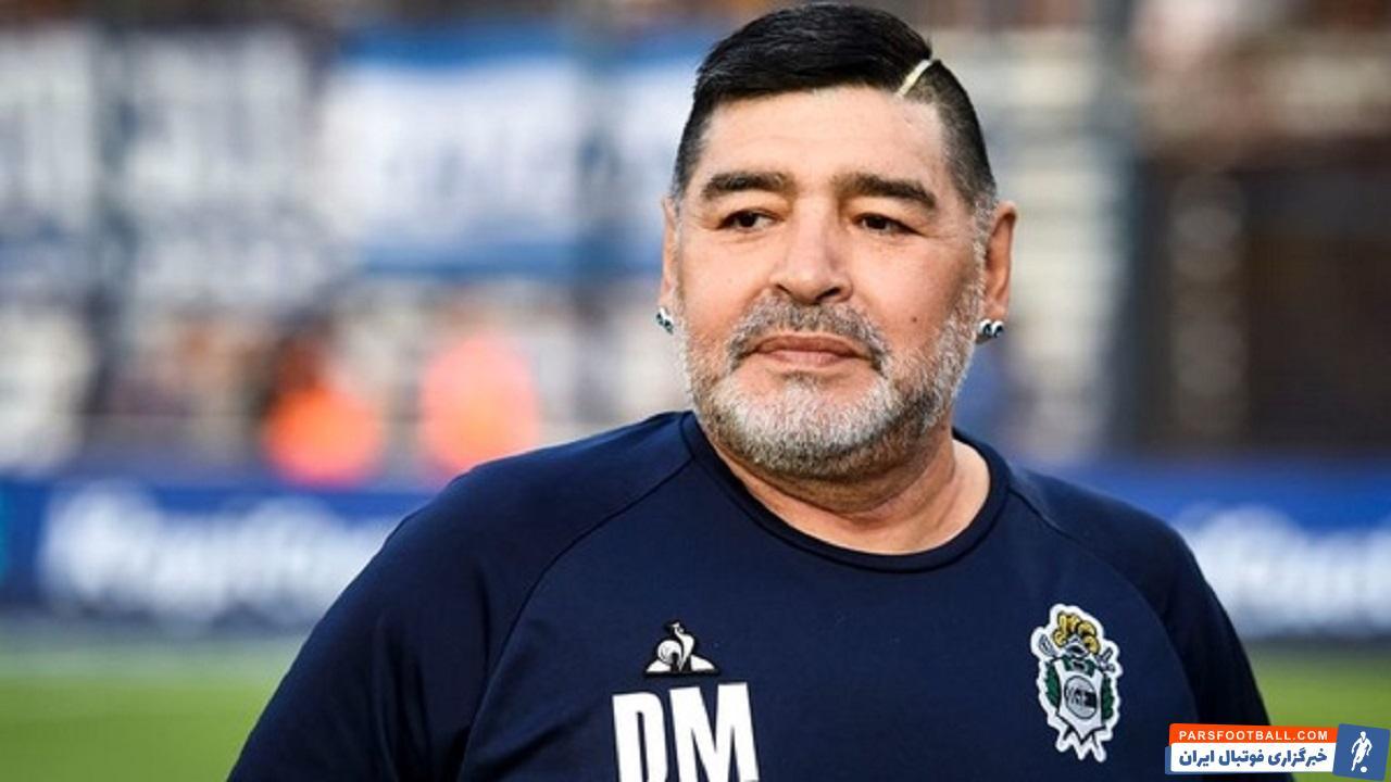 اقدام فدراسیون فوتبال ایران برای مارادونا