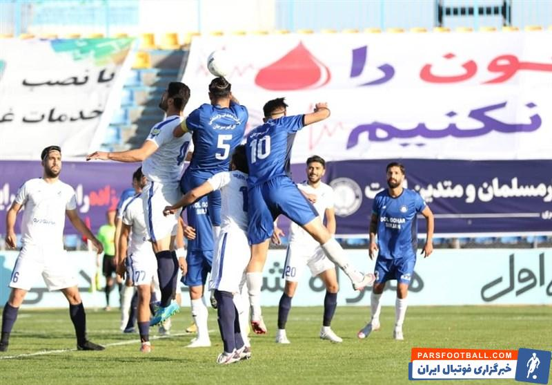 گل گهر سیرجان و پیکان در لیگ برتر