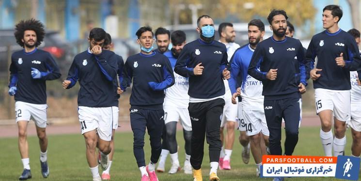 زمان تمرین فردای باشگاه استقلال ؛ حضور خبرنگاران در تمرین آبی ها