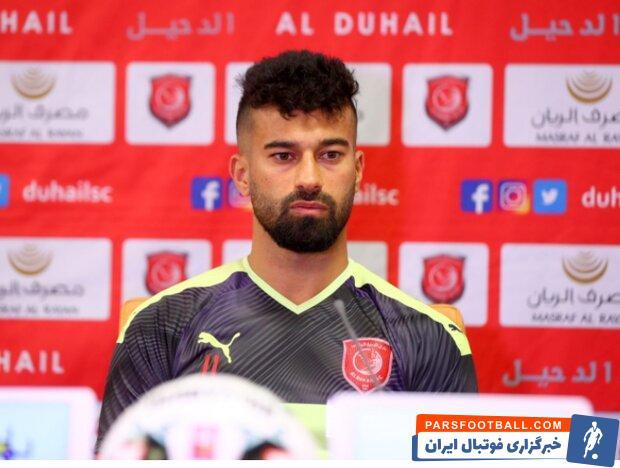 تیم بعدی رامین رضاییان مشخص شد ؛ ادعای روزنامه قطری