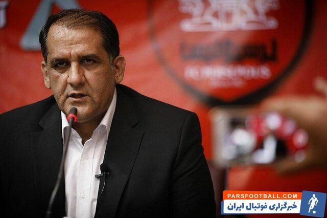 مدیر حاشیه ساز پرسپولیس به همراه تیم به قطر نمی رود