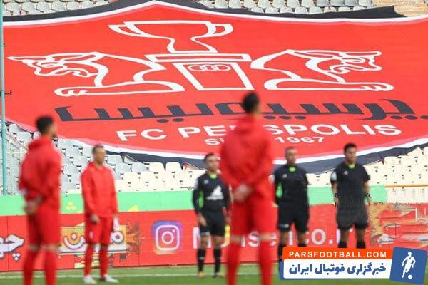باشگاه پرسپولیس برای حضور در فیال لیگ قهرمانان آسیا یک لیست ۶۰ نفره را آماده کرده است و قصد دارد تمام بازیکنان ،کادرفنی ، کادر پزشکی و تعدادی از مدیران را به قطر ببرد .