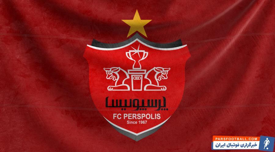 دادگاه عالی ورزش ، پس از مخالفت باشگاه پرسپولیس با پیگیری فوری شکایت النصر عربستان ، با درخواست باشگاه سعودی مخالفت کرد .