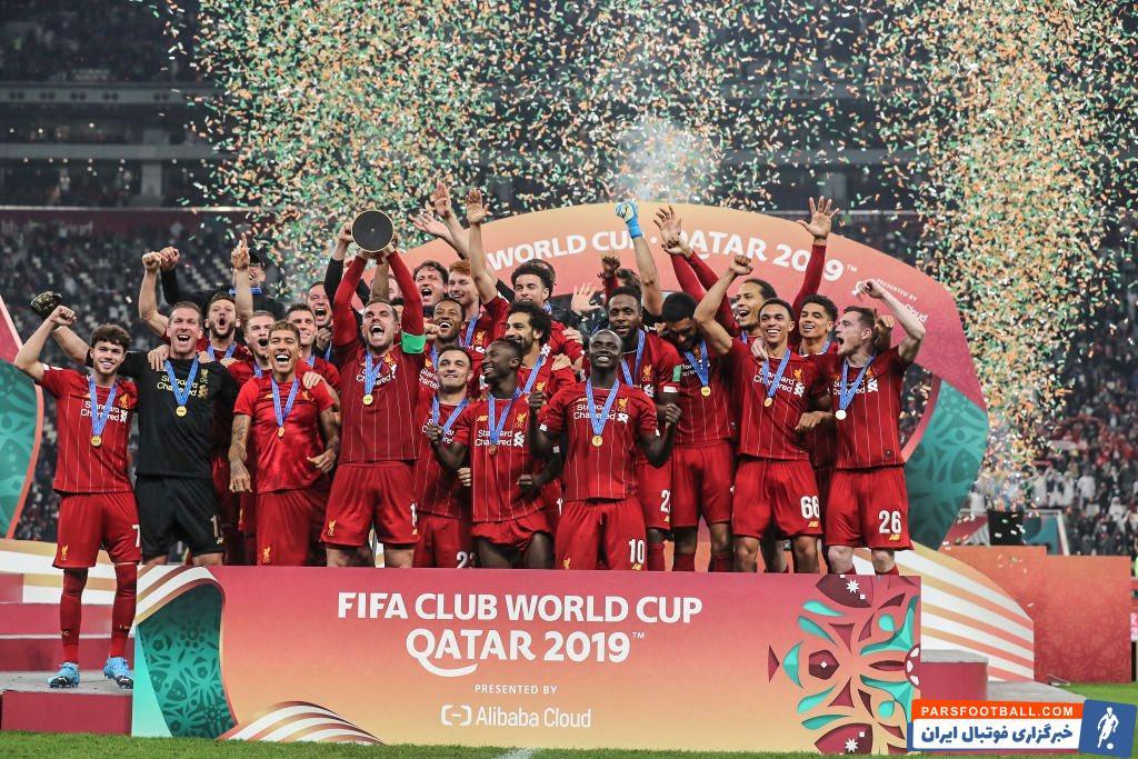 فیفا اعلام کرد که جام باشگاه های جهان در سال ۲۰۲۱ در کشور ژاپن برگزار خواهد شد . در صورت فینالیست یک تیم ژاپنی در دوره بعدی لیگ قهرمانان آسیا ، تیم نایب قهرمان هم به جام باشگاه های جهان می رود .