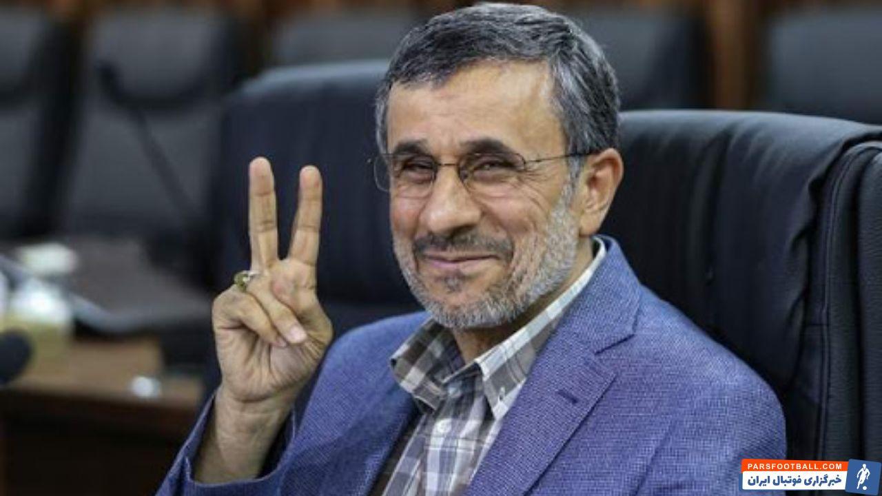 محمود احمدی نژاد سکوت خود را درباره ادعای اخراج علی دایی از تیم ملی شکست