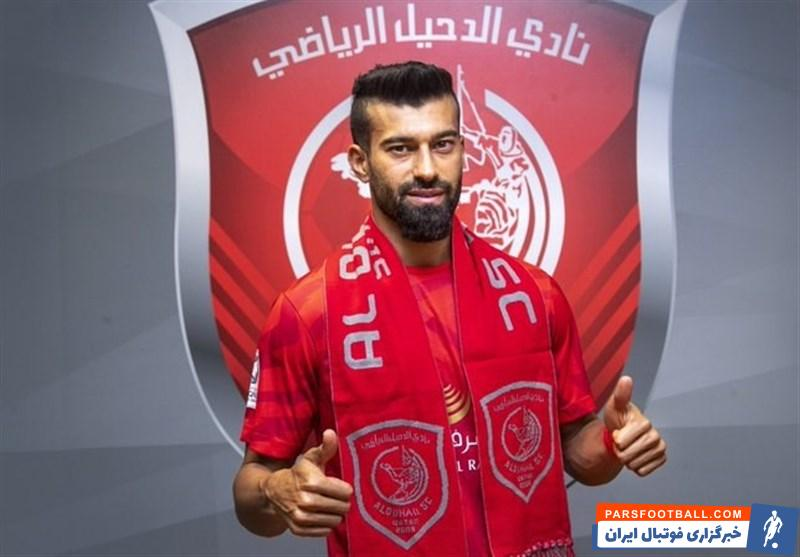 باشگاه الدوحیل قطر قصد دارد که قرارداد رامین رضاییان را فسخ کند و اگر چنین اتفاقی رخ دهد این باشگاه قطری باید غرامت ده میلیون دلاری را به رامین رضاییان بپردازد .