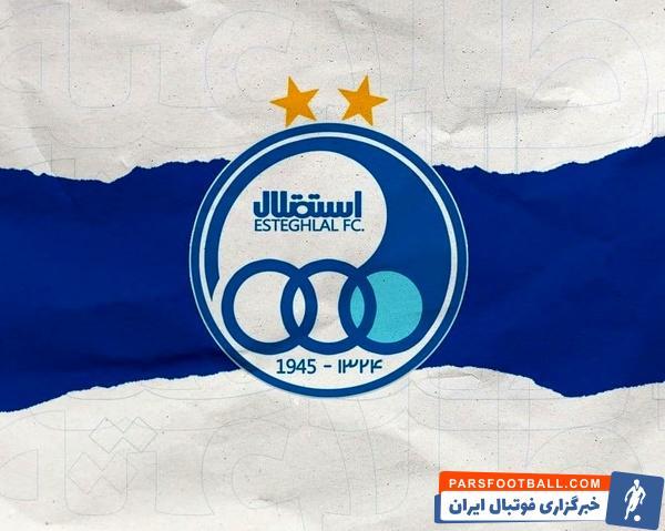 اولین اقدام باشگاه استقلال پس از مصاحبه های جنجالی بازیکنان بعد از دربی