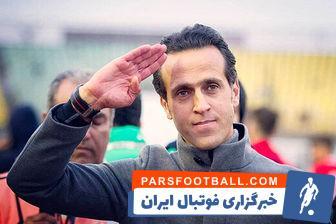 بازیکنان پرسپولیس یک استوری مشترک برای علی کریمی در اینستاگرام قرار دادند و از کاندیدا شدن او برای ریاست فدراسیون فوتبال حمایت کردند.