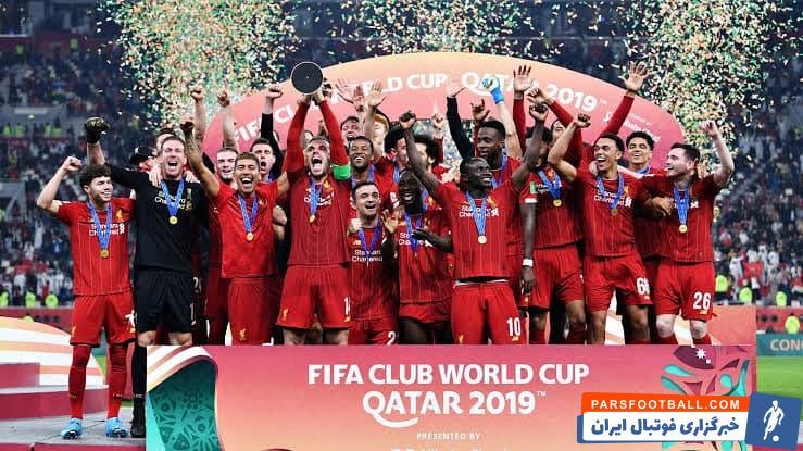 تیم اوکلندسیتی اقیانوسیه از جام باشگاه های جهان انصراف داد و تیم پرسپولیس از محتمل ترین گزینه های جانشینی این تیم در این رقابت ها خواهد بود.