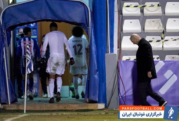 زین الدین زیدان سرمربی رئال مادرید می گوید برای رقم خوردن هر اتفاقی بعد از شکست مقابل آلکویانو آماده است.